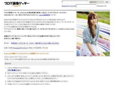 http://www.blogazo.net/